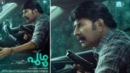 Puzhu: Mammootty's First Look Poster Form Ratheena's Directorial Debut Is Giving Mammukka Fans Chills (View Pic)
