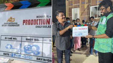 Mohanlal Kickstarts the Shoot for Shaji Kailas' Next