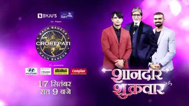 Kaun Banega Crorepati 13: Olympians Neeraj Chopra, PR Sreejesh To Be Guests On Amitabh Bachchan's Quiz Show (Watch Promo)