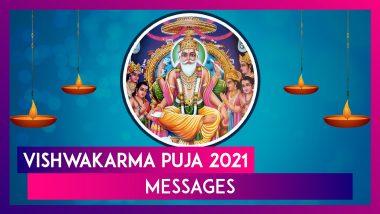 Happy Vishwakarma Puja 2021 Wishes: Messages, Images and Greetings to Send on Vishwakarma Jayanti