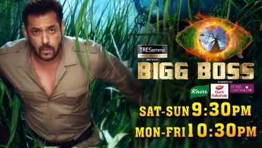 Bigg Boss 15 to Premiere on October 2 at 9:30 PM IST, Salman Khan Warns Contestants With This Season's 'Nayi-Nayi Samasyaein!' in the New Promo (Watch Video)