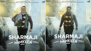 Sharmaji Namkeen: Farhan Akhtar Unveils the First Look Poster of Rishi Kapoor's Last Movie on His 69th Birth Anniversary!