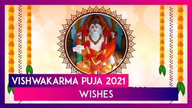 Vishwakarma Puja 2021 Images & Greetings: Wish Happy Vishwakarma Jayanti to Family and Friends