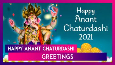 Anant Chaturdashi 2021 Greetings, Lord Vishnu Images, WhatsApp Messages and Quotes for Loved Ones