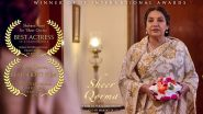 Sheer Qorma: Swara Bhasker, Shabana Azmi, Divya Dutta's Film Wins Big at the India International Film Festival Boston!