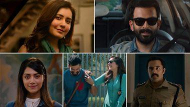 Bhramam Trailer: Prithviraj Sukumaran's Ray Mathews Is a Charming Faker in This Malayalam Remake of Andhadhun (Watch Video)