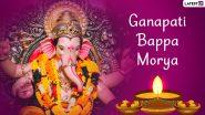 Ganesh Visarjan 2021 Wishes & Anant Chaturdashi Images: Send WhatsApp Stickers, Ganpati Visarjan Slogans, Greetings, Telegram Messages and Facebook Wishes to Bid Bappa Farewell