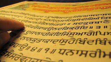 Sri Guru Granth Sahib Ji Parkash Utsav 2021 Quotes: Here Are 5 Shabads To Recite On The Gurupurab