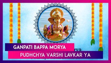 Ganpati Visarjan Slogans, Anant Chaturdashi 2021 Greetings & Images To Bid Farewell to Lord Ganesha