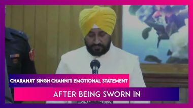 Charanjit Channi's Emotional Speech After Becoming Punjab CM, Says 'Today An Aam Aadmi Sits Here'