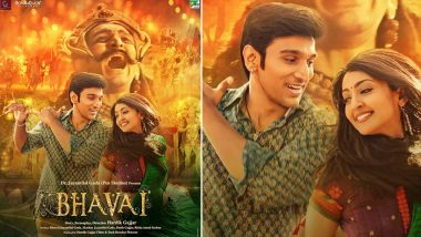 Bhavai: Pratik Gandhi, Aindrita Ray's Film Gets a New Release Date, To Hit the Big Screens on October 22!