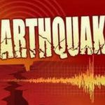 Earthquake in China: Quake of 6.0 Magnitude Hits Sichuan, 2 Dead, 3 Injured