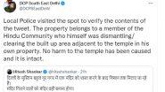 Delhi Police Debunk Fake News of Temple Demolition in Noor Nagar