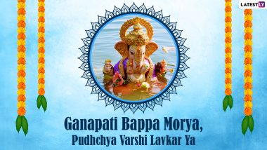 Ganesh Visarjan 2021 Messages & Anant Chaturdashi Greetings: HD Images, WhatsApp Stickers, Ganpati Visarjan Quotes, Telegram Messages and Facebook Pics You Can Share to Celebrate Day