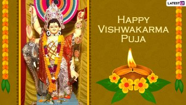 Vishwakarma Puja 2021 Wishes & Greetings: WhatsApp Status Video, Messages, Wallpapers and Lord Vishwakarma Photos To Share on the Festival