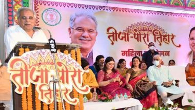 Teeja-Pora Tihar 2021 Celebrated With Great Zeal and Fervor at Chhattisgarh CM Bhupesh Baghel's Residence in Raipur