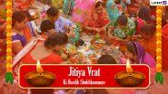 Happy Jivitputrika Vrat 2021 Greetings & Jitiya Puja HD Images: WhatsApp Messages, SMS, Wallpapers, Status and Wallpapers to Wish Fasting Mothers