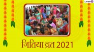 Jitiya Puja 2021 Wishes in Hindi & Jivitputrika Vrat Images: WhatsApp Messages, HD Wallpapers and SMS To Share on the Auspicious Day