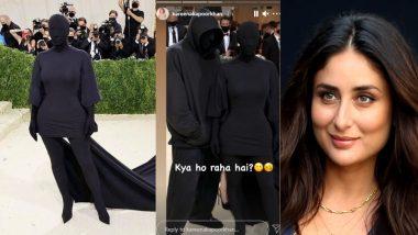 Kim Kardashian's Met Gala 2021 Look Catches Kareena Kapoor Khan's Attention, See How She Reacted to Kim K's Balenciaga Ensemble