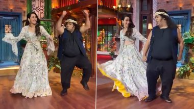 The Kapil Sharma Show: Karisma Kapoor Grooves to Yaara O Yaara But It's Not With Sunny Deol (Watch Video)