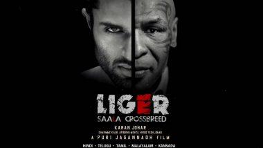 Liger: Mike Tyson To Feature in Vijay Deverakonda, Ananya Panday's Film (Watch Video)