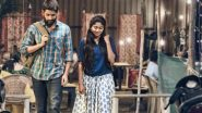 Love Story Twitter Review: Naga Chaitanya and Sai Pallavi's Romantic Film Garners Mixed Response From Netizens