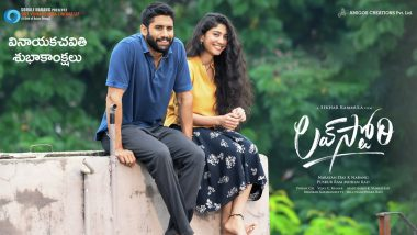 Love Story Full Movie in HD Leaked on TamilRockers & Telegram Channels for Free Download and Watch Online; Naga Chaitanya and Sai Pallavi's Film Is the Latest Victim of Piracy?