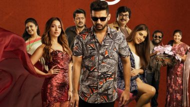 Maestro Full Movie in HD Leaked on TamilRockers & Telegram Channels for Free Download and Watch Online; Nithiin and Tamannaah Bhatia's Film Is the Latest Victim of Piracy?