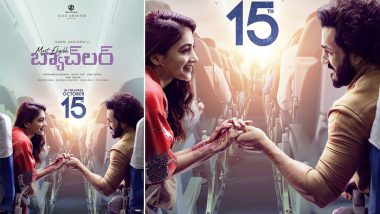 Most Eligible Bachelor: Akhil Akkineni and Pooja Hegde's Rom-Com Gets Postponed; to Now Release on October 15!