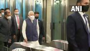 PM Narendra Modi Arrives United Nations Headquarters in New York to Address 76th Session of UNGA