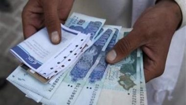 Afghanistan Crisis: Businessmen Oppose Use of Pakistani Rupee in Bilateral Trade