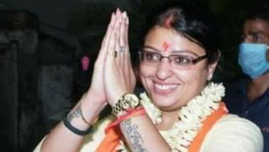 West Bengal By-Elections 2021: BJP Fields Priyanka Tibrewal Against Mamata Benerjee in Bhabanipur