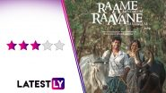 Raame Aandalum Raavane Aandalum Movie Review: An Endearing Satire Laced With Humour and Emotional Moments (LatestLY Exclusive)