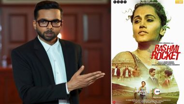 Rashmi Rocket: Abhishek Banerjee's First Look As Lawyer From Taapsee Pannu-Starrer Sports Drama Is Out!