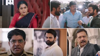Republic Trailer: Sai Tej, Aishwarya Rajesh, Ramya Krishnan's Political Drama Is Intense and Relevant in Today's Times (Watch Video)