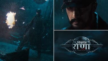 Vikrant Rona Deadman's Anthem Out! Kichcha Sudeep Is Savage in the First Glimpse From His Thriller (Watch Video)