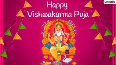 Vishwakarma Puja 2021 Date: When Is Vishwakarma Jayanti Shubh Muhurat This Year? Know Significance, Celebrations and Katha About Lord Vishwakarma, the Divine Architect