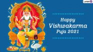 Vishwakarma Puja 2021 Wishes & HD Images: WhatsApp Messages, Vishwakarma Jayanti Greetings, Wallpapers and SMS To Send on the Auspicious Day
