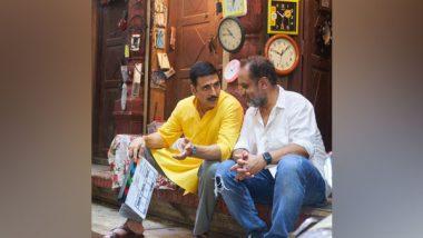 Entertainment News | Akshay Kumar, Bhumi Pednekar Starrer 'Raksha Bandhan' to Hit Theatres in Aug 2022