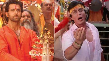 Ganesh Visarjan 2021 Songs Playlist: 5 Bollywood & Marathi Songs That Are Must-Play During Anant Chaturdashi Celebrations!
