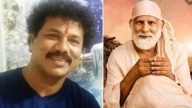 Sabka Sai Director Ajit Bhairavkar Opens Up About the Mythological Web Series, Says 'It Is an Extraordinary Show Made on Sai Baba's Life'