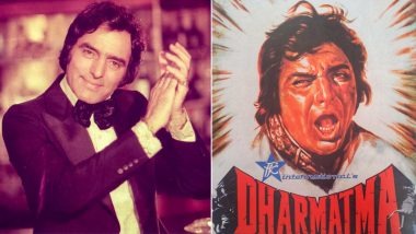 Check Out The Video Of Feroz Khan Landing In Kabul Airport To Shoot Dharmatma