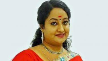 Sreelakshmi Dies at 38; Malayalam Dancer-Turned-Actress Was Undergoing Treatment for Pneumonia