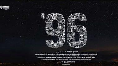 Vijay Sethupati and Trisha's Tamil Romantic Drama '96' Hindi Remake Confirmed!