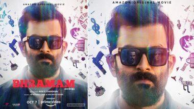 Bhramam: Andhadhun's Malayalam Remake Starring Prithviraj Sukumaran to Release on October 7