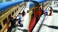 Maharashtra: Alert Passengers Save Woman From Falling Under Moving Train at Vasai Railway Station (Watch Video)