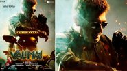 Valimai: Ajith Kumar, Kartikeya Gummakonda's Action-Thriller Film To Hit the Big Screens on Pongal 2022!