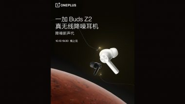 OnePlus Buds Z2 Retail Box Leaked Online; To Be Launched Along With OnePlus 9RT on October 13, 2021