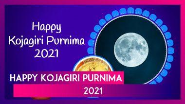Kojagari Purnima 2021 Greetings: WhatsApp Messages and Images To Wish Loved Ones on Sharad Purnima