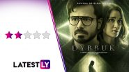 Dybbuk Movie Review: Emraan Hashmi and Nikita Dutta's Horror-Thriller Lacks Good Spooks (LatestLY Exclusive)